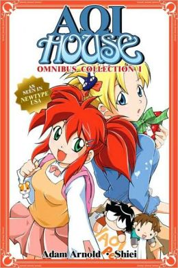 Aoi House Omnibus Collection 1