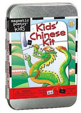 Kids' Chinese