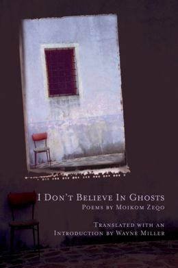 I Don't Believe in Ghosts