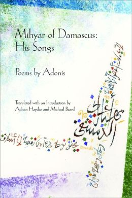 Mihyar of Damascus: His Songs