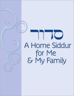 A First Siddur For Me & My Family