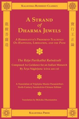 A Strand Of Dharma Jewels