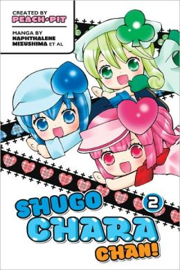 Shugo Chara Chan 2
