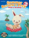 Book Cover Image. Title: Summer Review and Prep K-1, Author: Kumon Publishing