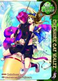 Book Cover Image. Title: Alice in the Country of Clover:  Cheshire Cat Waltz Vol. 5, Author: QuinRose
