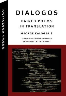 Dialogos: Paired Poems in Translation