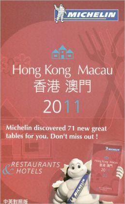 Michelin Guide Hong Kong & Macau: Restaurants & Hotels