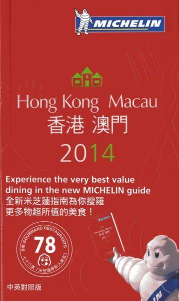 Books google downloader MICHELIN Guide Hong Kong & Macau 2014 by  PDB DJVU 9782067189119 (English Edition)