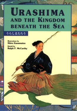 Urashima and the Kingdom Beneath the Sea