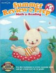Book Cover Image. Title: Kumon Summer Review and Prep K-1, Author: Kumon Publishing