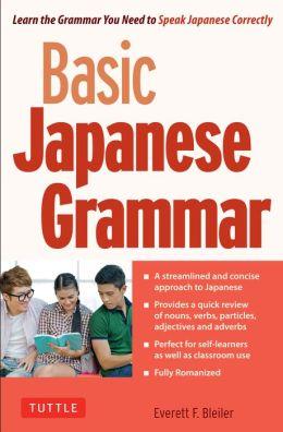 Basic Japanese Grammar