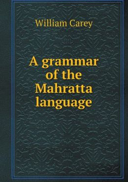 A grammar of the Mahratta language