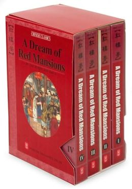A Dream of Red Mansions (4-Volume Boxed Set)