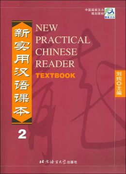 New Practical Chinese Reader Volume 2