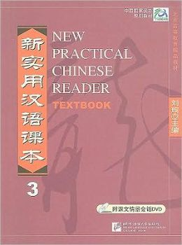 New Practical Chinese Reader 3, Textbook