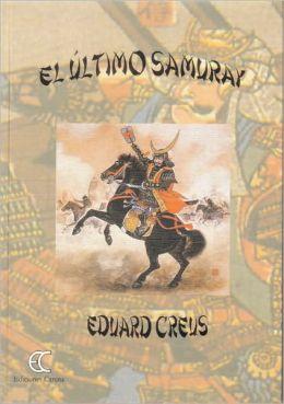 El ultimo Samuray