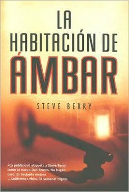 La habitacion de ambar (The Amber Room)