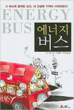 The Energy Bus: 10 Rules to Fuel Your Life, Work, and Team with Positive Energy (Korean Edition)