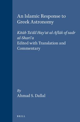 An Islamic Response to Greek Astronomy: Kitab Ta'dil Hay'at al-Aflakof sadr al-Shari'a. Edited with Translation and Commentary