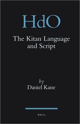 The Kitan Language and Script