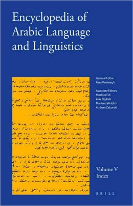 Encyclopedia of Arabic Language and Linguistics, Volume 5 (Index)