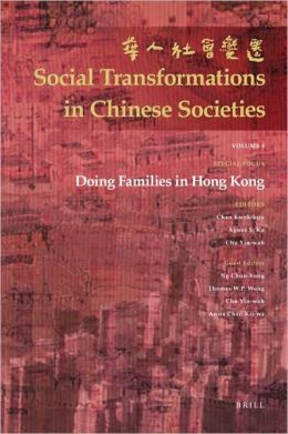 Doing Families in Hong Kong