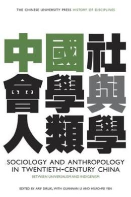Sociology and Anthropology in Twentieth-Century China