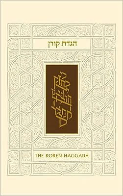The Koren Illustrated Haggada: A Hebrew/Russian Passover Haggada