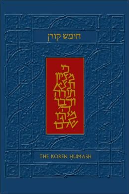The Koren Humash: Hebrew/English Five Books of Moses, Standard Size, Leather
