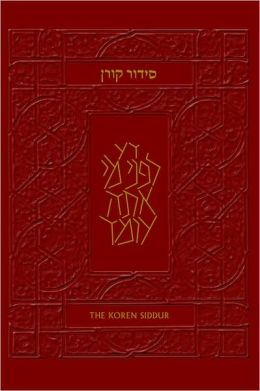 The Koren Sacks Siddur: A Hebrew/English Prayerbook