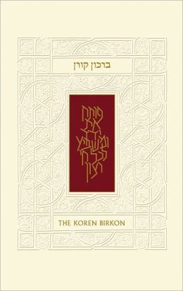 The Koren Sacks Birkon: A Hebrew/English Grace after Meals