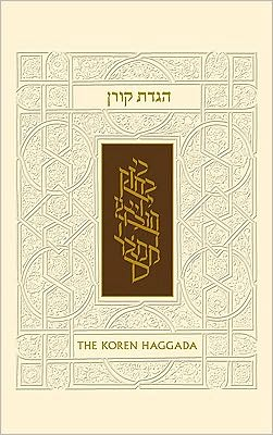 The Koren Illustrated Haggada: A Hebrew/Amharic Passover Haggada