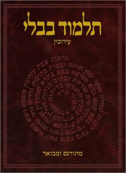 The Koren Talmud Bavli: Tractate Berakhot, Hebrew Edition