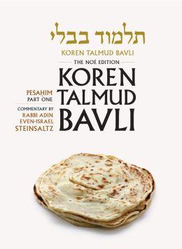 Koren Talmud Bavli, Volume 6: Pesahim, Part 1, Noé Color Edition, Hebrew/English