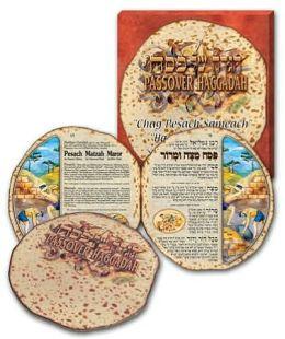Passover Haggadah: