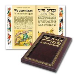 Passover Haggadah - Adorned Cover in Box.