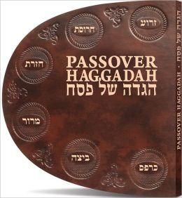 Passover Haggadah - King Haggadah