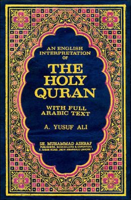 English Interpretation of the Holy Quran with Full Arabic Text