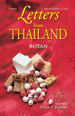 Letters from Thailand: A Novel
