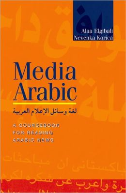 Media Arabic: A Coursebook for Reading Arabic News