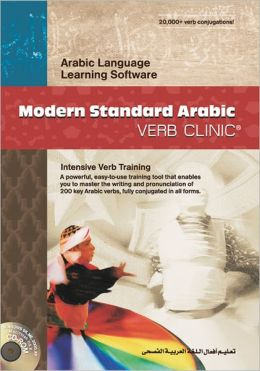 Modern Standard Arabic: Verb Clinic CD-ROM
