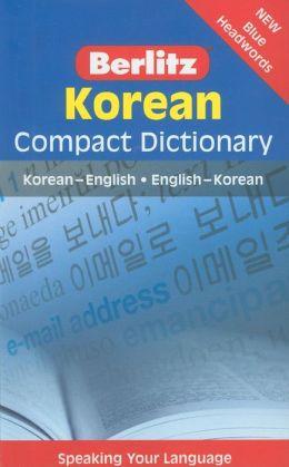 Korean Compact Dictionary