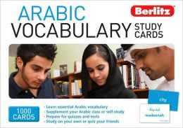 Arabic Vocabulary Study Cards