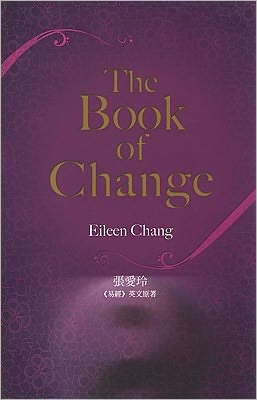 Book of Change