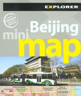 Beijing Mini Map