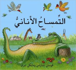 The Selfish Crocodile / Al Timsah Al Anan (Arabic edition)