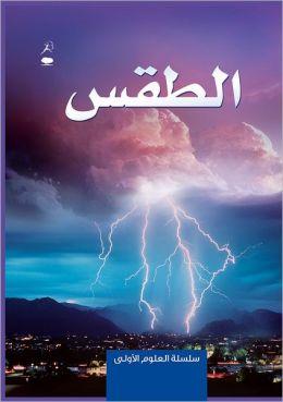 Weather - Al Taqs